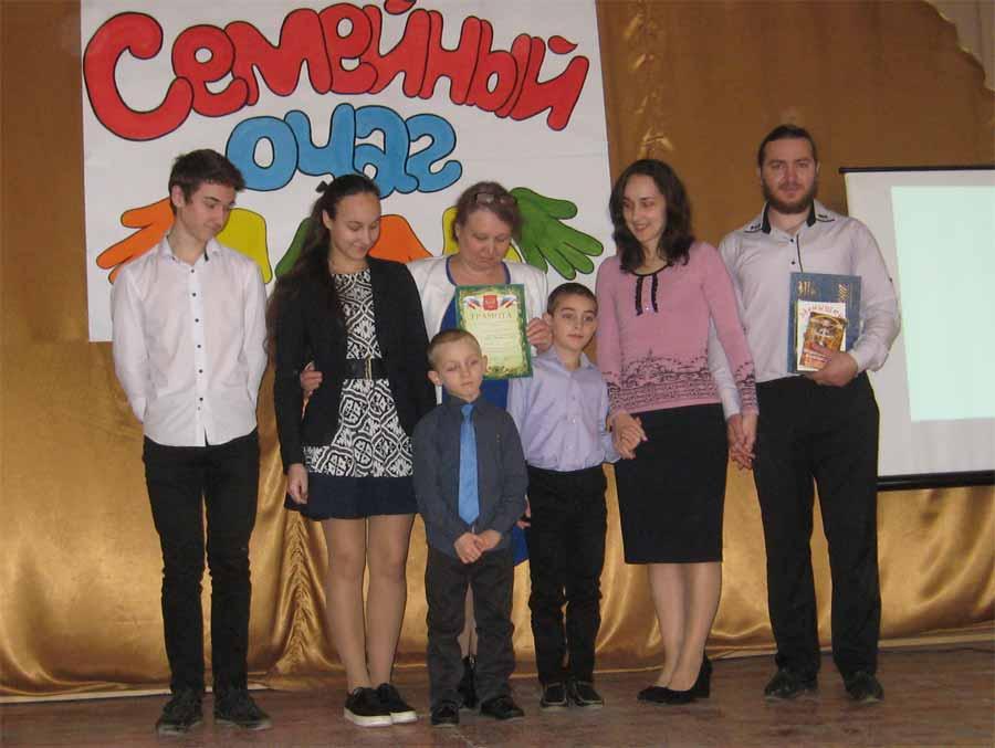 Семейный очаг Свято-Ильинский храм