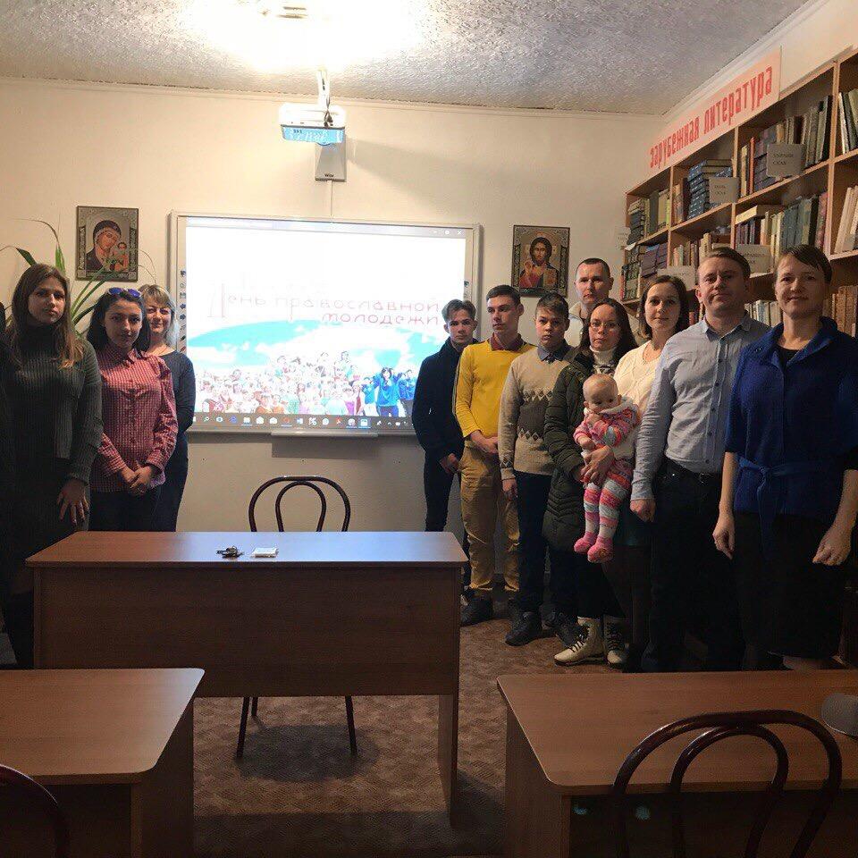 День православной молодежи в Новофедоровке