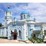 Храм Пророка Илии Саки Крым