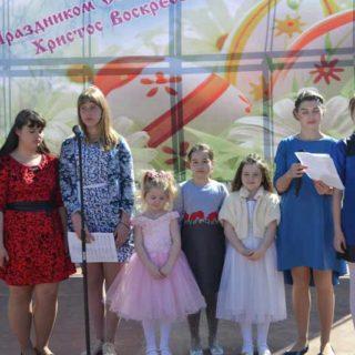 Пасхальный концерт и благотворительная ярмарка в Саках