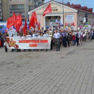 День Победы 2018 Саки Крым