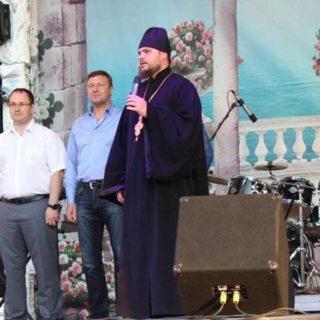 Открытие сезона 2018 Саки Крым