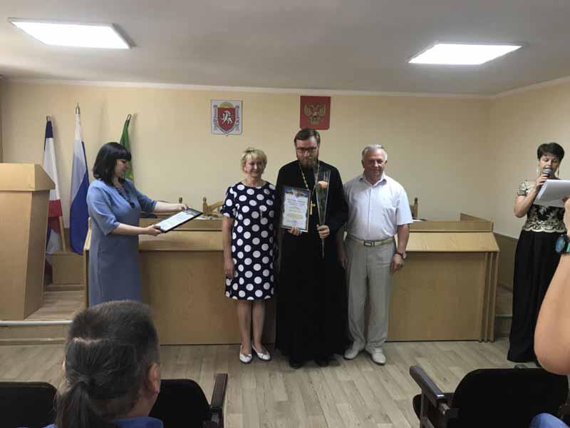 Празднование Дня России в администрации Сакского района
