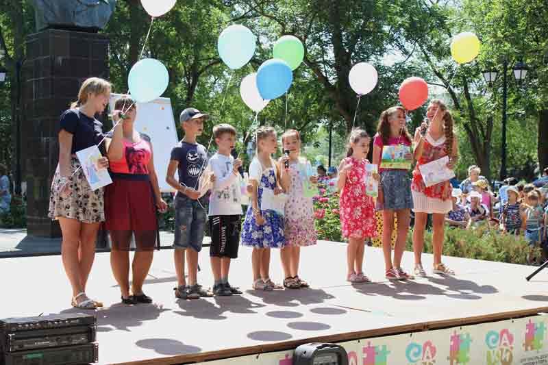 День защиты детей в Саках