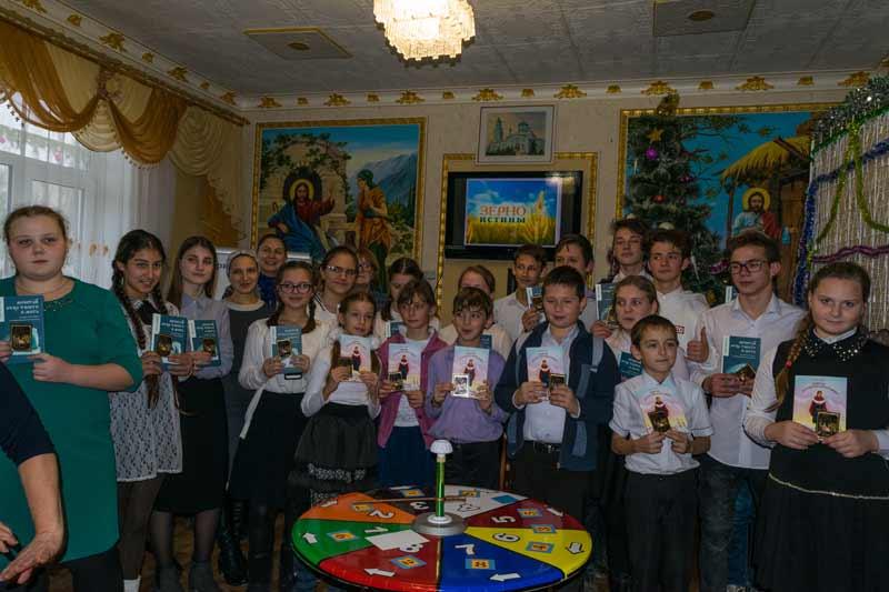 конкурс школьников – знатоков Православной культуры «Зерно истины»