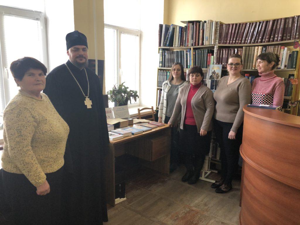 День православной книги в г.Саки