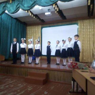 Священнослужитель Сакского благочиния принял участие в августовской педагогической конференции Сакского района
