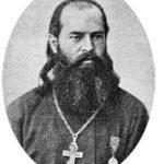 Священномученик Владимир Троепольский
