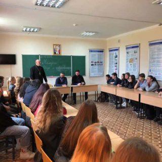 Встреча со студентами в Сакском технологическом техникуме