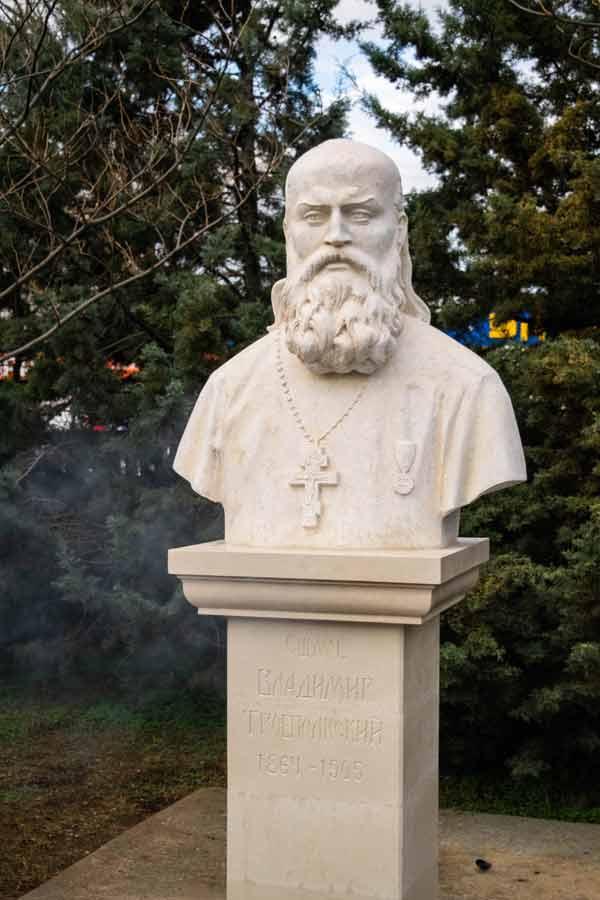 Сщмч. Владимир Троепольский